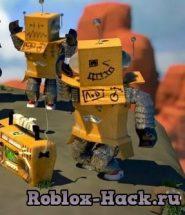 Roblox royale high school hack script