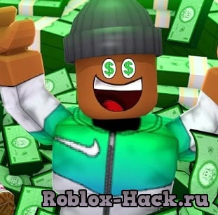 Roblox jailbreak hack money download windosw
