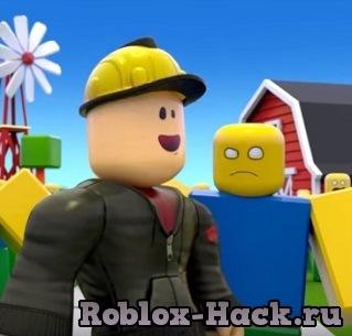 Промокоды для игры роблокс
