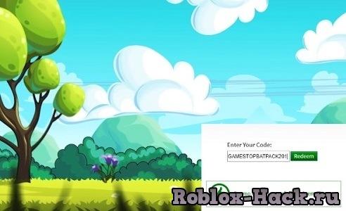 Секретный промокод на робуксы roblox получить бесплатно